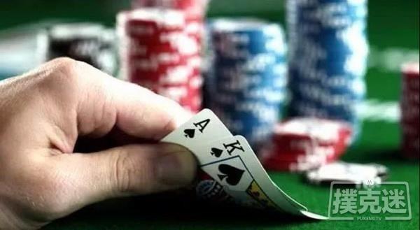 【蜗牛扑克】什么时候该扔掉AK   德州扑克牌局分析