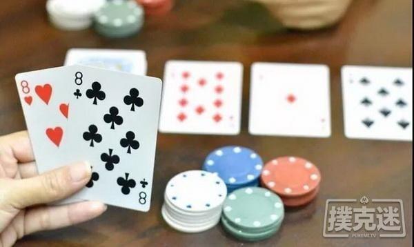 【蜗牛扑克】暗三条遇上听顺牌面该怎么打   德州扑克牌局分析