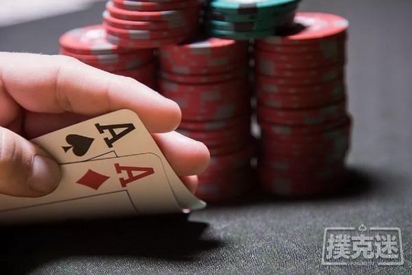 【蜗牛扑克】烫手的AA  德州扑克牌局分析