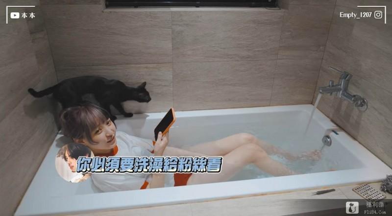 """【蜗牛扑克】洗澡给粉丝看!萝莉系女神""""本本""""直播泡澡…里面全看光光!"""