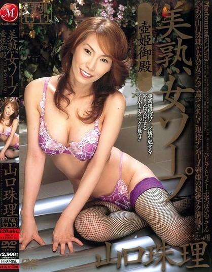 【蜗牛扑克】睽违10年电击回归!那位有如丁国琳的传奇女优抽干男优!