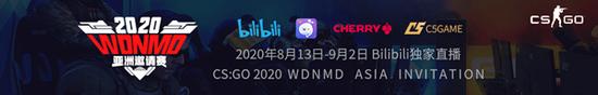 【蜗牛电竞】苦战得胜 BTRG夺冠WDNMD亚洲邀请赛
