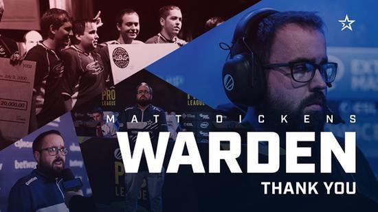 【蜗牛电竞】新的旅程 coL战队经理教练Warden正式离队