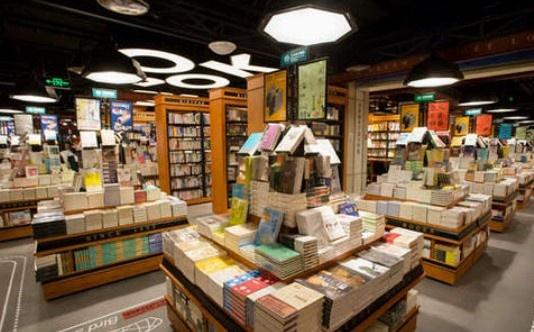 【蜗牛扑克】春暖花开时,我想去书店泡上一整天