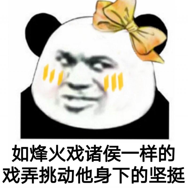 【蜗牛扑克】很多人都被小黄文误导了 处女第1次其实一定会见红的