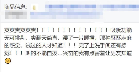 """【蜗牛扑克】女人的""""性""""与""""爱"""" 她们偷偷取悦自己真的可耻吗"""