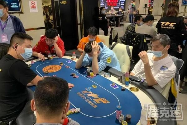 【蜗牛扑克】2020TPC老虎杯年终总决赛,王家鑫领衔78人晋级下一轮!