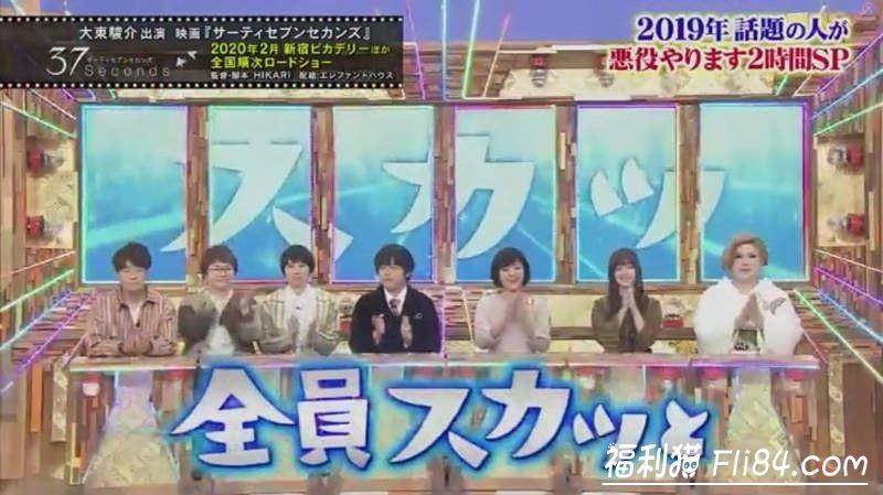 【蜗牛扑克】《痛快TV爽快JAPAN》痴汉很多但是痴汉冤罪也很多?