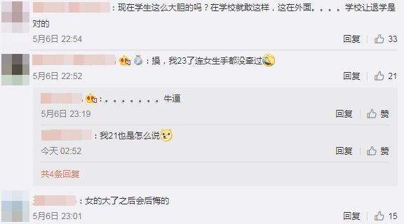 【蜗牛扑克】高二情侣躲实验室搓胸口jiao被同学偷拍视频遭疯传!