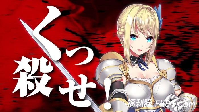 【蜗牛扑克】18J游戏《KukkoroDays》上架Steam!与异世界转生女骑士同居生活!