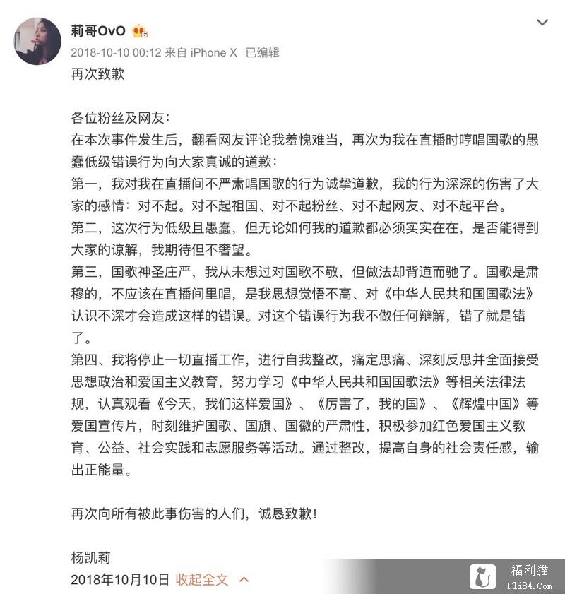 """【蜗牛扑克】曾爆""""潜规则激情片""""外流!抖音一姐""""莉哥""""遭封杀1年后""""惊恐近照""""曝光!"""