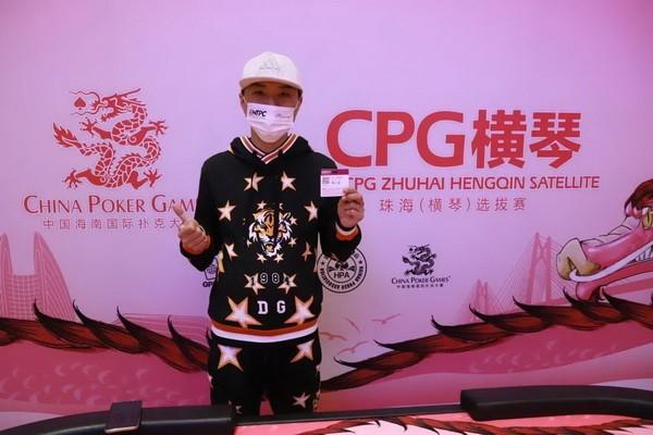 【蜗牛扑克】CPG横琴站   马小妹儿专访主赛冠军陆彦霖!
