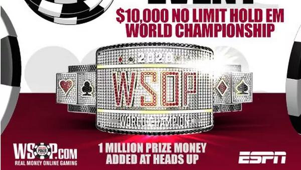 【蜗牛扑克】2020 WSOP ,000买入主赛事将于下个月开赛!