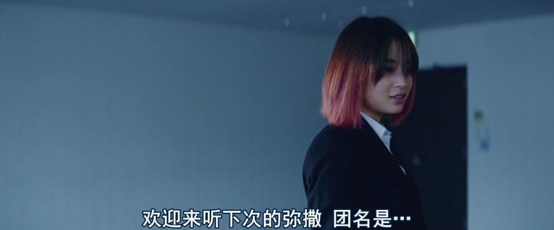【蜗牛扑克】[试着死了一次][BD-MKV/2G][日语中字][2020新片/1080p]