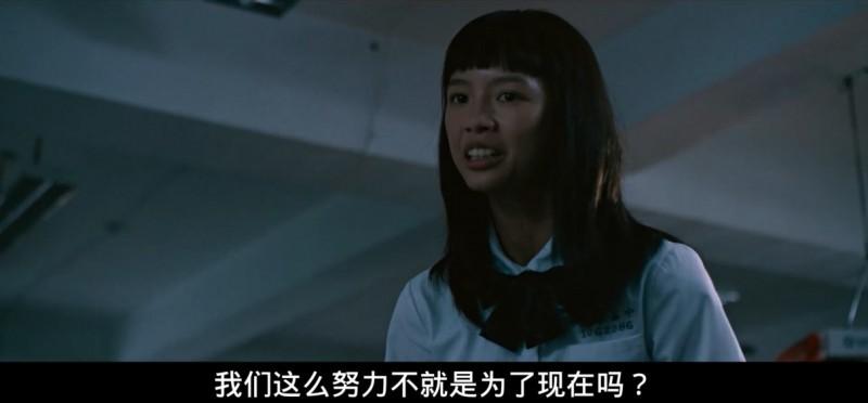 【蜗牛扑克】[哈啰少女][HD-MP4/1.4G][国语中字][1080P][少女校园霸凌复仇记]