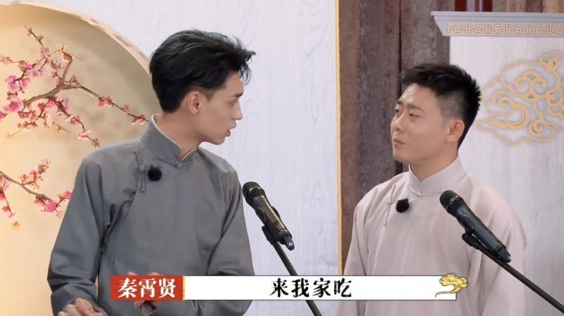 【蜗牛扑克】[德云斗笑社5][WEB-MKV/2.9GB][1080P][国语中字][说学逗唱的哥哥]