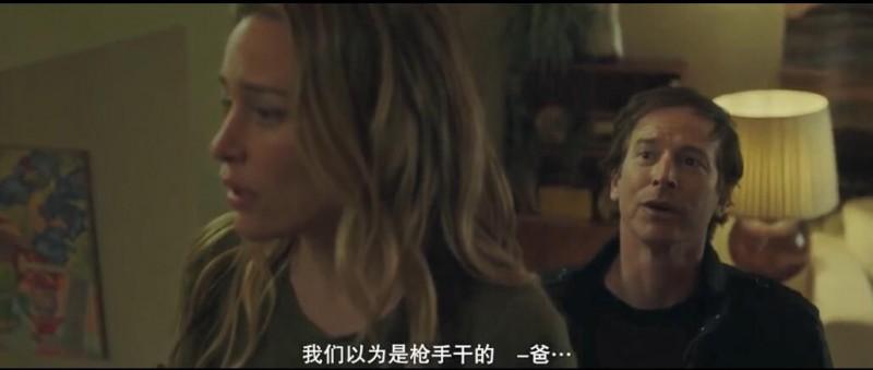 【蜗牛扑克】[爆炸/自燃/自爆][HD-MP4/1.6G][英语中字][1080P][人体自爆奇幻喜剧新片]