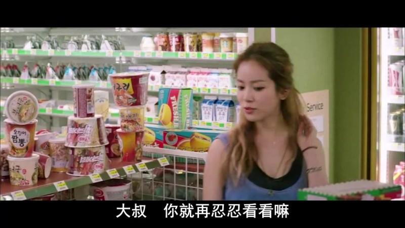 【蜗牛扑克】[计划男][HD-MP4/3.04G][中文字幕][1080P][韩国高分喜剧电影]
