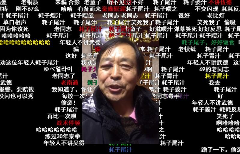 """【蜗牛扑克】最近网络中""""闪电五连鞭""""和""""耗子尾汁""""是什么?"""