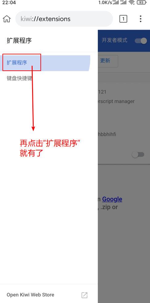 【蜗牛扑克】手机浏览器使用115sha1转存及百度秒传