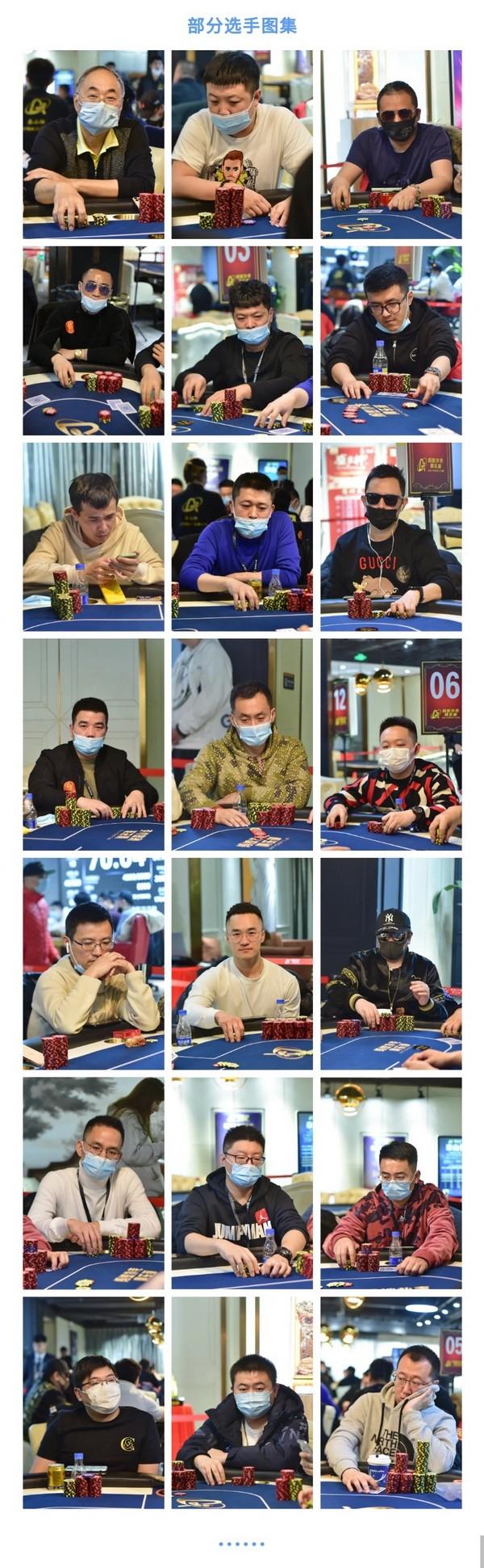 【蜗牛扑克】泰山杯|主赛事泡沫诞生!胡笑源领跑30人晋级!