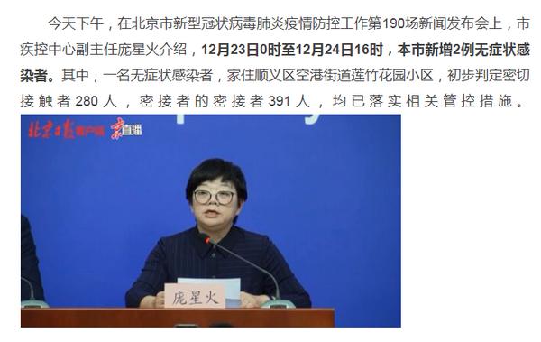 【蜗牛扑克】重要公告:关于2020盛京杯年终总决赛延期举办的公告