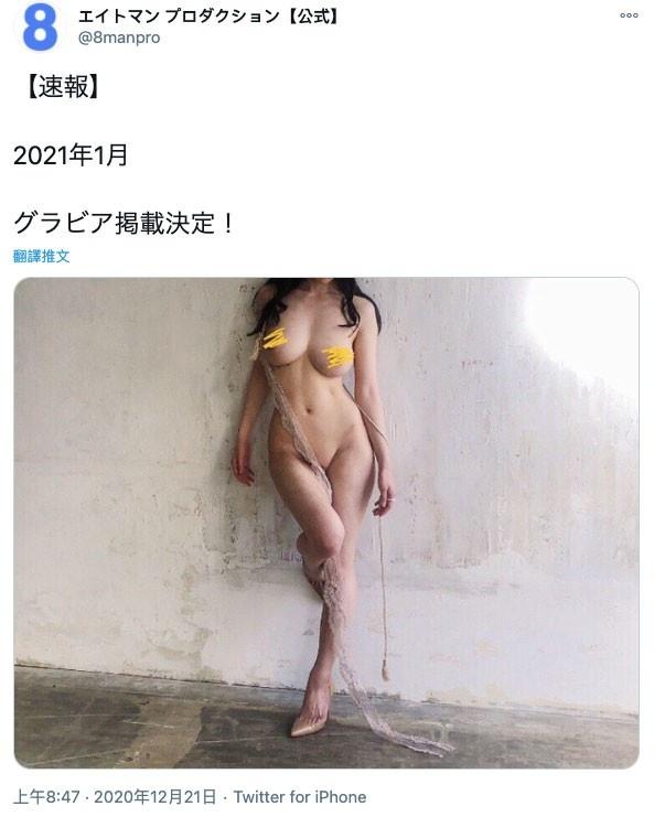 【蜗牛扑克】2021年1月最强肉体!「那个女人」要回来了?
