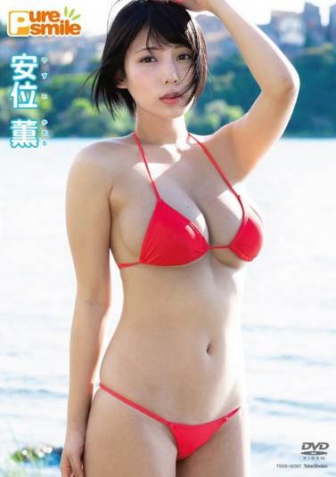 【蜗牛扑克】Muteki大物现身!G奶写真冠军、东之横纲「安位カヲル」登场! … …
