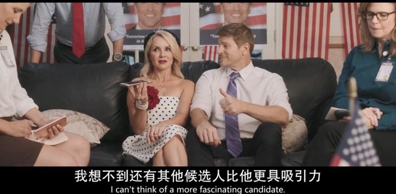 【蜗牛扑克】[第一夫人][HD-MP4/1.2G][英语中字][720P][欧美女性政治浪漫喜剧]