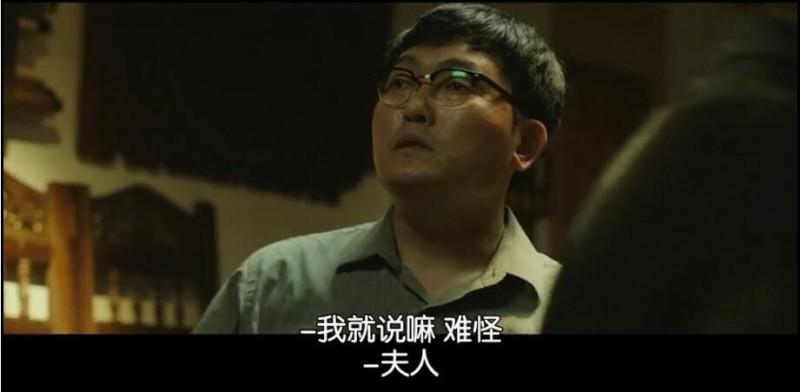 【蜗牛扑克】[盗墓同盟][HD-MP4/2.1G][韩语中字][720P][天才神偷探秘皇家古墓]