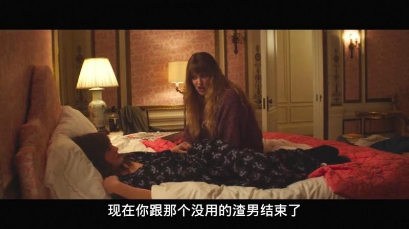 【蜗牛扑克】[替身][BD-MP4/1.1G][中文字幕][1080P][霹雳娇娃主演喜剧新片]
