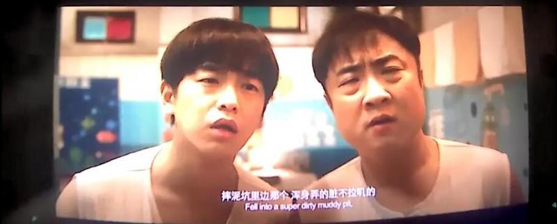 【蜗牛扑克】[沐浴之王][TC-MP4/1G][国语中字][720P][院线热映彭昱畅/乔杉贺岁新片]