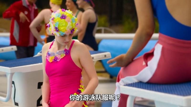 【蜗牛扑克】[泳得金牌][BD-MP4/1G][中文字幕][720P][励志爆笑运动新片!泳装美人]