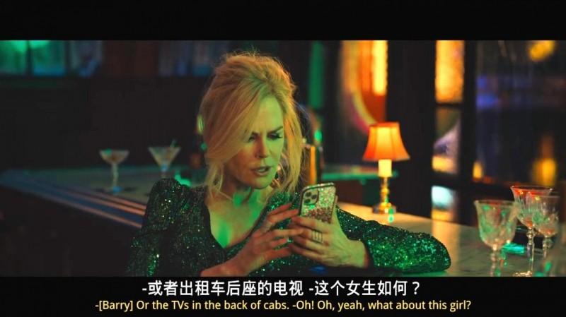 【蜗牛扑克】[毕业舞会][BD-MP4/1.5G][中文字幕][720P][阿汤哥前妻妮可·基德曼主演新片!]