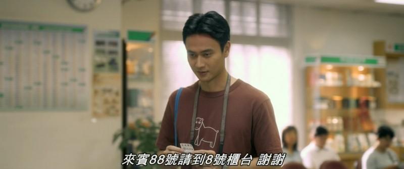【蜗牛扑克】[消失的情人節][BD-MKV/2GB][1080P][国语中字][第57届金马奖(2020)11项大奖提名,获得5个奖项]