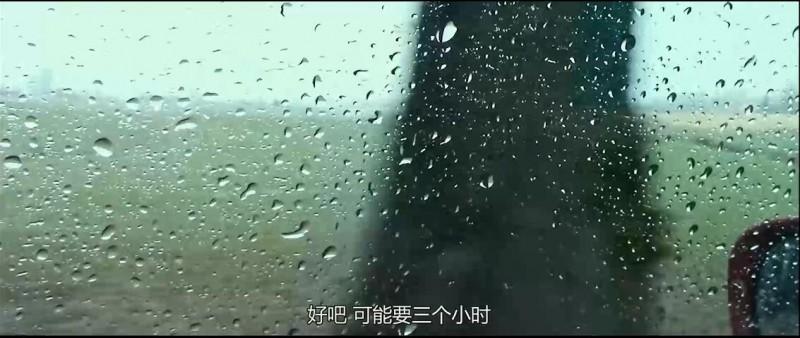 【蜗牛扑克】[平安夜][HD-MP4/1.1G][中文字幕][1080P][平安夜喜剧愿各位梦想成真]