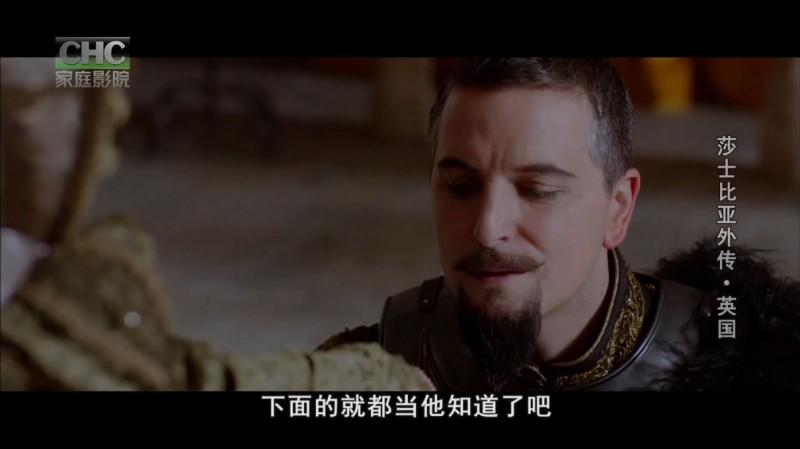 【蜗牛扑克】[莎士比亚外传][HD-MKV/1.94GB][1080P][国语中字][英国BBC喜剧电影]