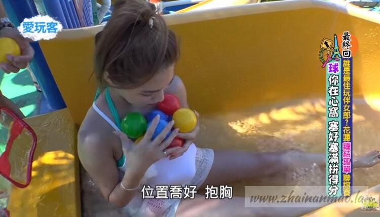 【蜗牛扑克】【有片】爱玩客福利:嘉宾G奶塞球球就算了居然还伸手探进乳沟捞一捞?