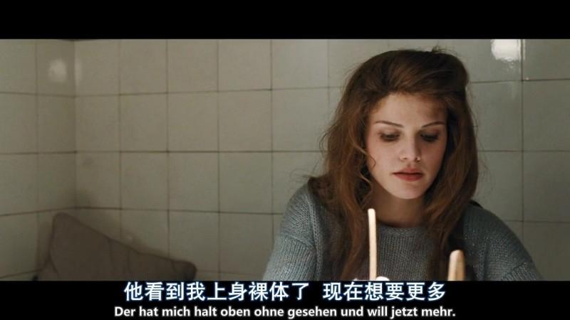 【蜗牛扑克】[九顶假发的女孩][HD-MP4/2.32G][英语中字][1080P][欧美百变女孩喜剧电影]