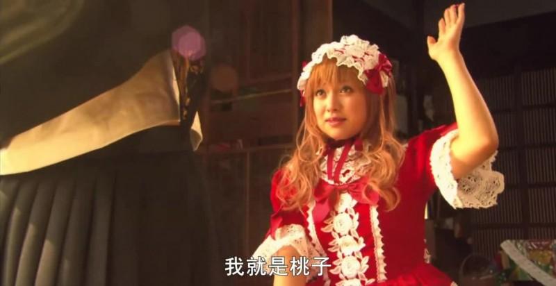 【蜗牛扑克】[下妻物语][HD-MP4/2.02G][中文字幕][1080P][日本卡哇伊女孩电影]