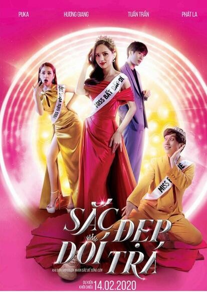 【蜗牛扑克】[美丽的谎言2020/变身皇后][HD-MP4/3G][中文字幕][1080P][为躲追杀不惜变性为女]