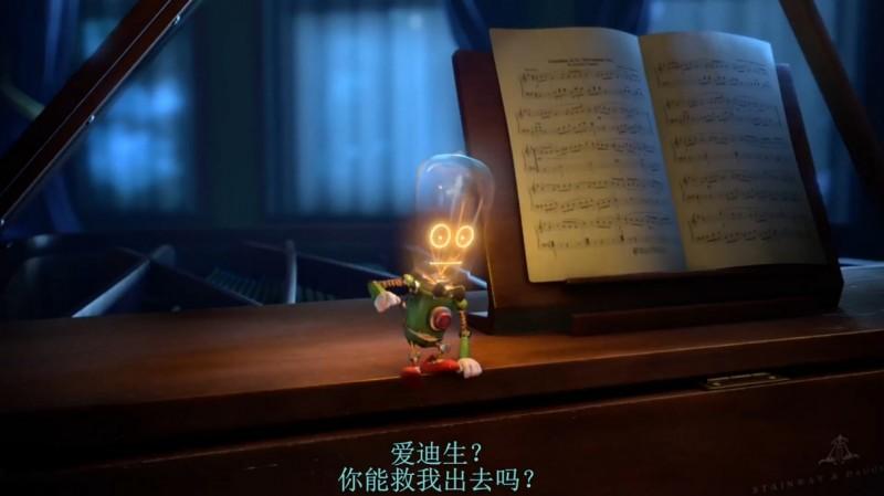 【蜗牛扑克】[魔法之家][BD-MKV/1.54GB][1080P][英语中字][搞笑冒险动漫电影]
