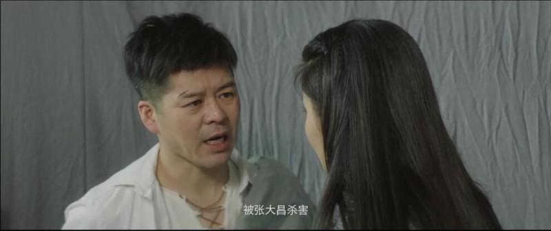 【蜗牛扑克】[东北风云][HD-MP4/1G][国语中字][1080P][国语中字][1080P][程野主演最新东北喜剧]