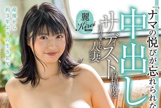 【蜗牛扑克】最会撑的人妻!田原凛花、中出し解禁!