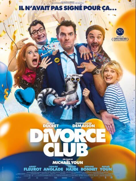 【蜗牛扑克】[离婚俱乐部][HD-MP4/1.9G][法语中字][1080P][法国爆笑喜剧享受离婚自由]