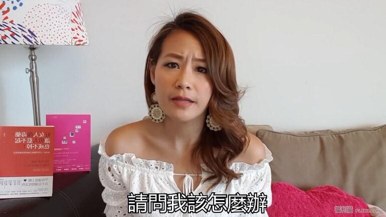 【蜗牛扑克】两性作家欣西亚爱爱攻略:女友是易湿体质该怎么办?