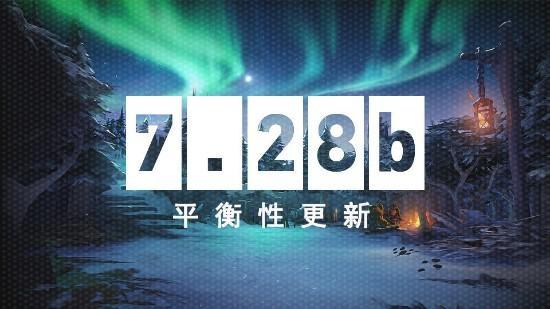 """【蜗牛电竞】《Dota2》7.28b平衡性更新 黑鸟喜提""""史诗级""""加强"""