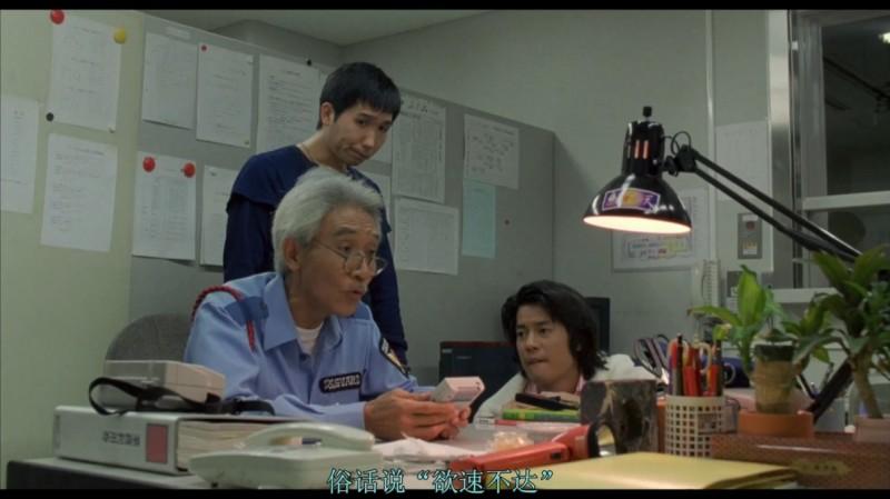 【蜗牛扑克】[广播时间][WEB-MKV/1.76GB][1080P][日语中字][日瓣8.5高分 三谷幸喜导演处女作 剧本 音乐 氛围都很惹人喜欢的电影]