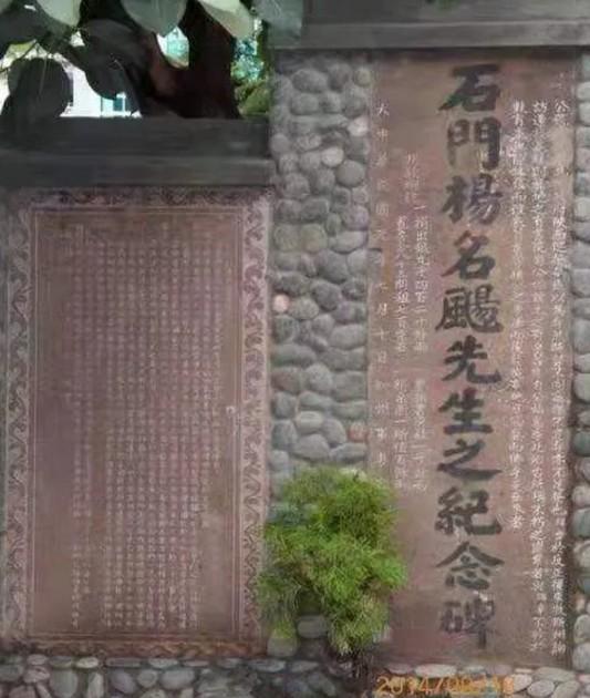 【蜗牛扑克】杨名飏与汉中钟楼