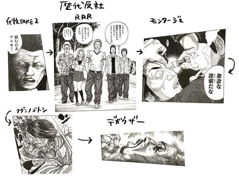 【蜗牛扑克】大叔漫画家渡边润画够大叔也该学画美少女?下部作品要走萌系风格?
